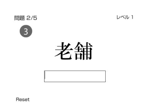 スクリーンショット(2014-01-24 18.18.34)
