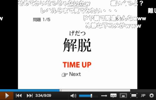 スクリーンショット(2014-01-24 18.37.31)